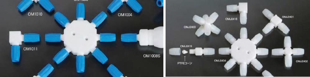 オムニフィット®チューブコネクターの接続方法